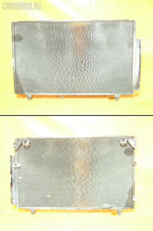 Радиатор кондиционера TOYOTA PREMIO ZZT240 1ZZ-FE. Фото 5