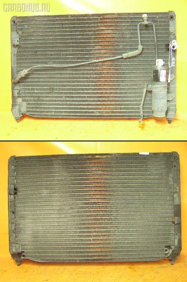 Радиатор кондиционера TOYOTA CROWN JZS155 2JZ-GE. Фото 9