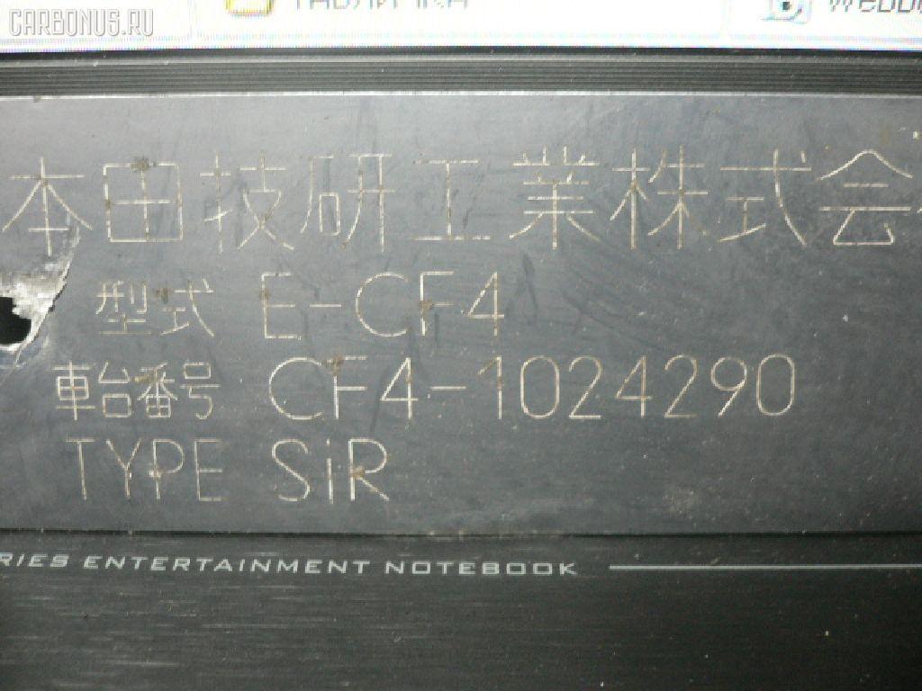 Дверь боковая HONDA ACCORD CF4 Фото 2