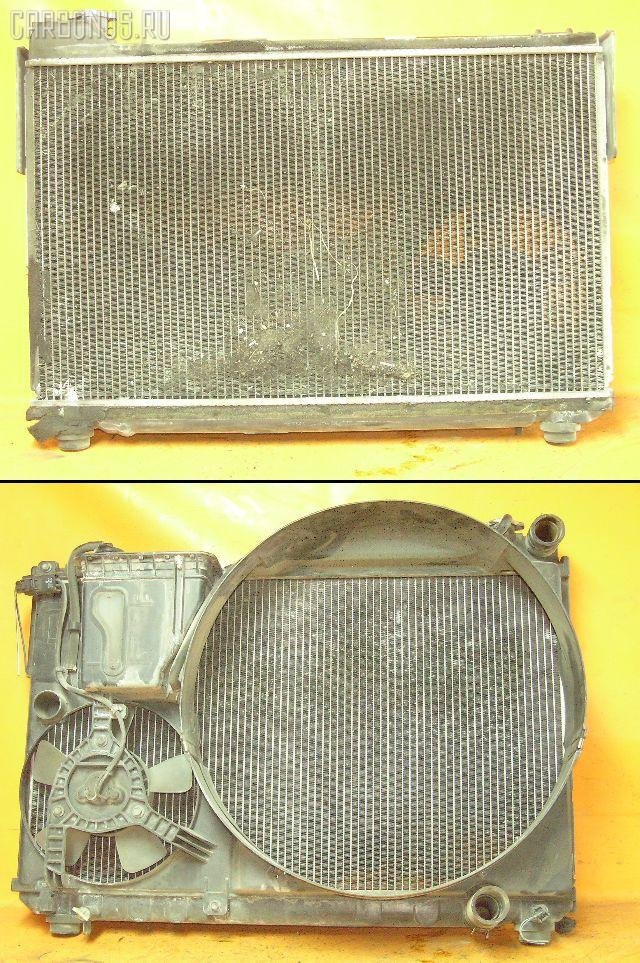 Радиатор ДВС TOYOTA CROWN JZS171 1JZ-FSE Фото 1