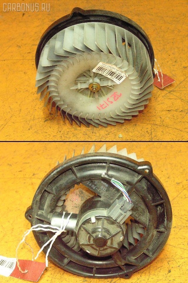 Мотор печки TOYOTA CROWN JZS171. Фото 1