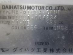 Радиатор кондиционера TOYOTA DUET M100A EJ-VE Фото 2
