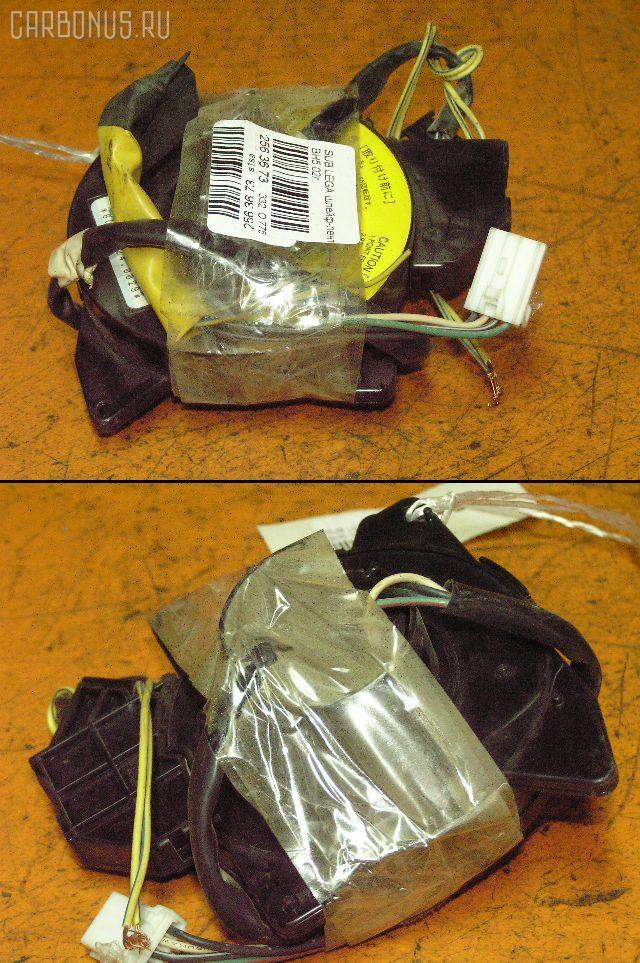 Шлейф-лента air bag SUBARU LEGACY WAGON BH5. Фото 1