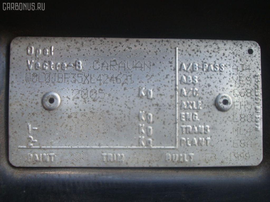 Зеркало двери боковой OPEL VECTRA B W0L0JBF35 Фото 3