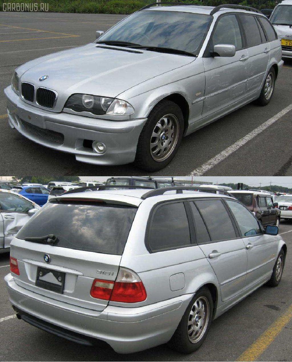 Кардан BMW 3-SERIES E46-AP32 M43-194E1 Фото 2