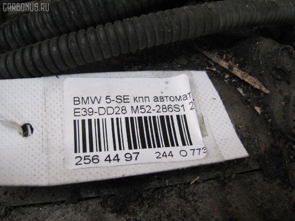 КПП автоматическая BMW 5-SERIES E39-DD61 M52-286S1 Фото 5