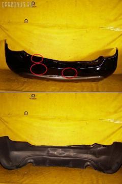 Бампер на Nissan Murano PNZ50 85022 CA040, Заднее расположение