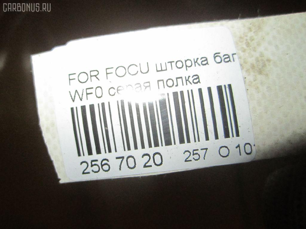 Шторка багажника FORD FOCUS WF0FYD Фото 9