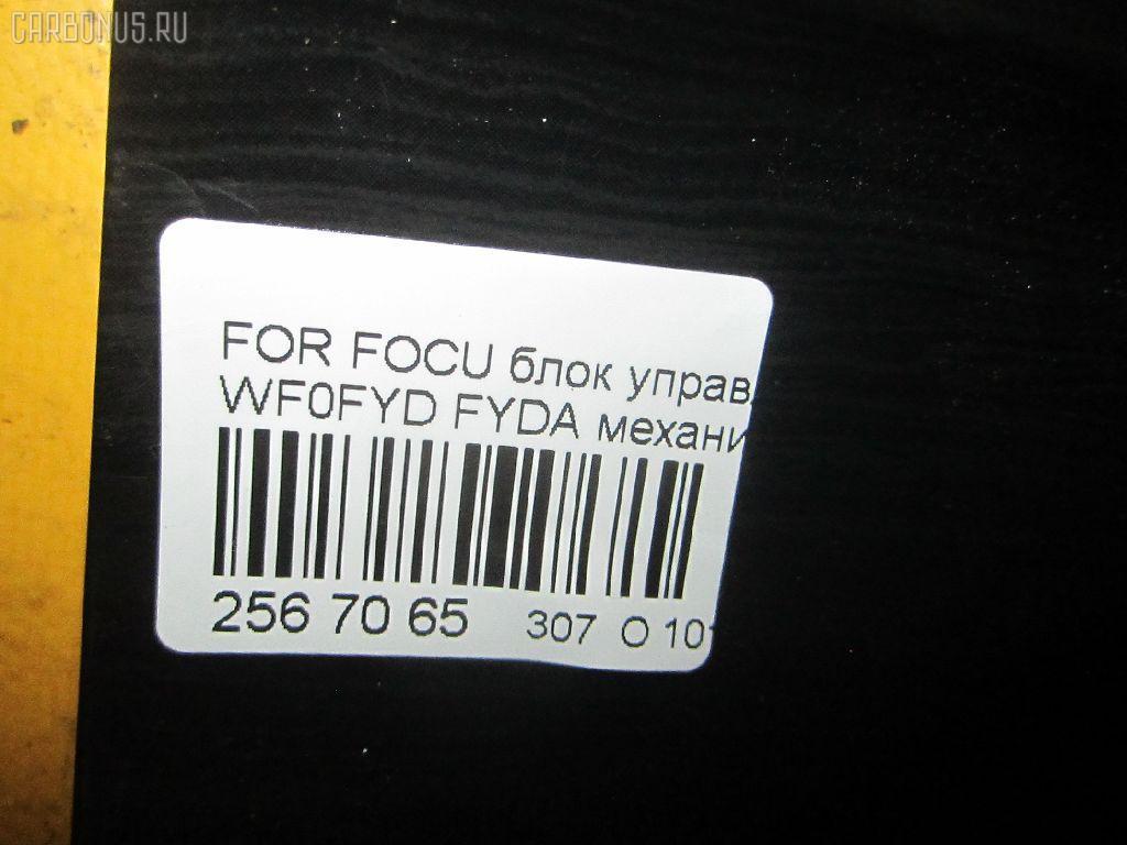 Блок управления климатконтроля FORD FOCUS WF0FYD FYDA Фото 9