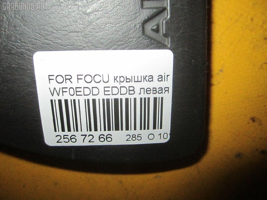 Крышка air bag FORD FOCUS WF0EDD Фото 8