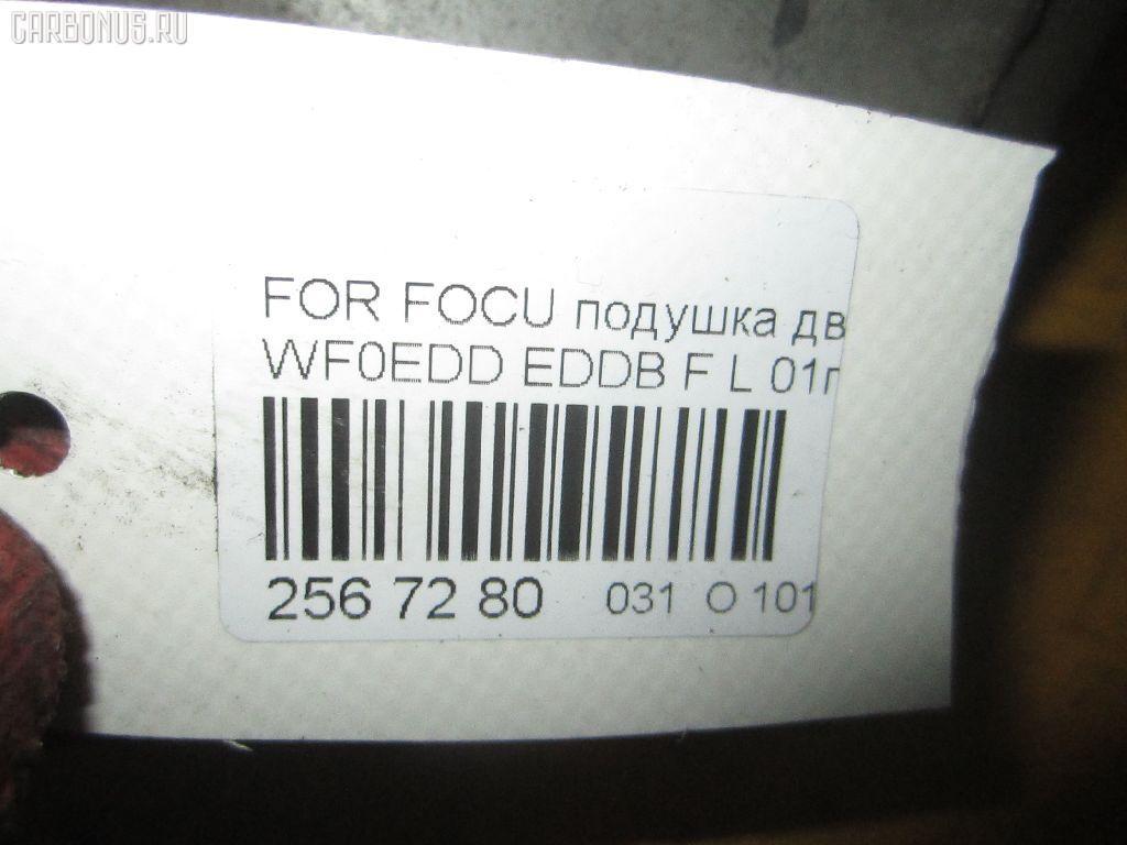 Подушка КПП FORD FOCUS WF0EDD EDDB Фото 8