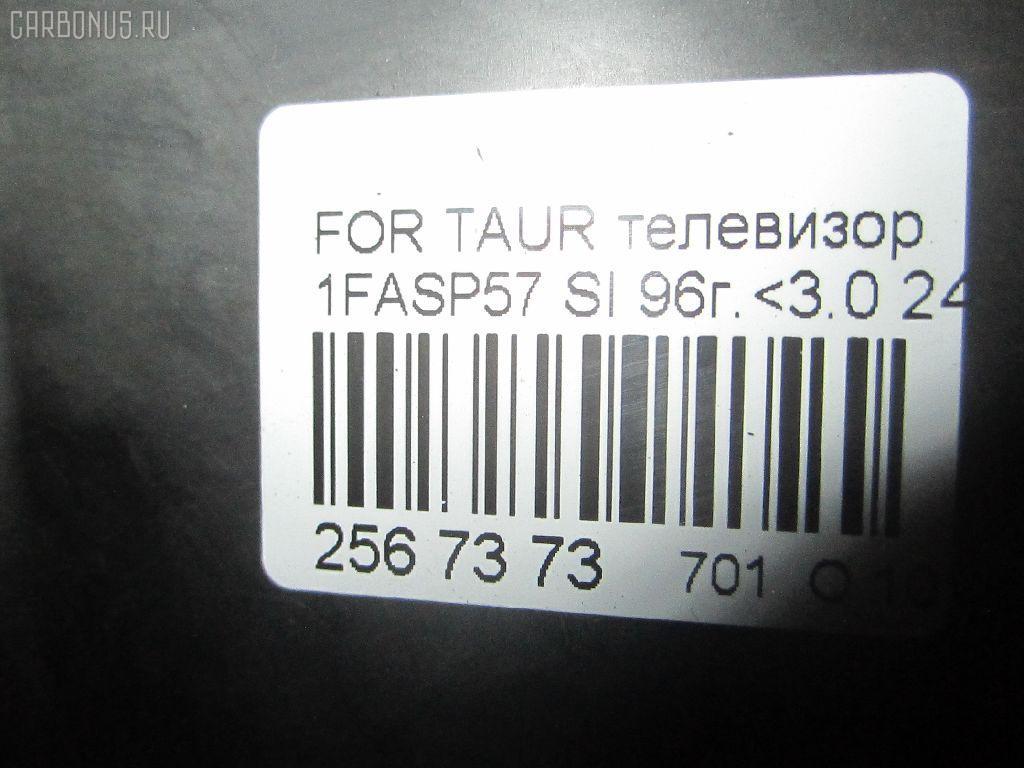 Телевизор FORD USA TAURUS 1FASP57 SI Фото 9