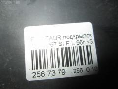 Подкрылок Ford usa Taurus 1FASP57 SI Фото 8