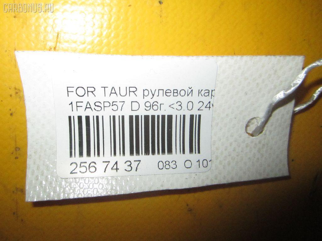 Рулевой карданчик FORD USA TAURUS 1FASP57 Фото 8