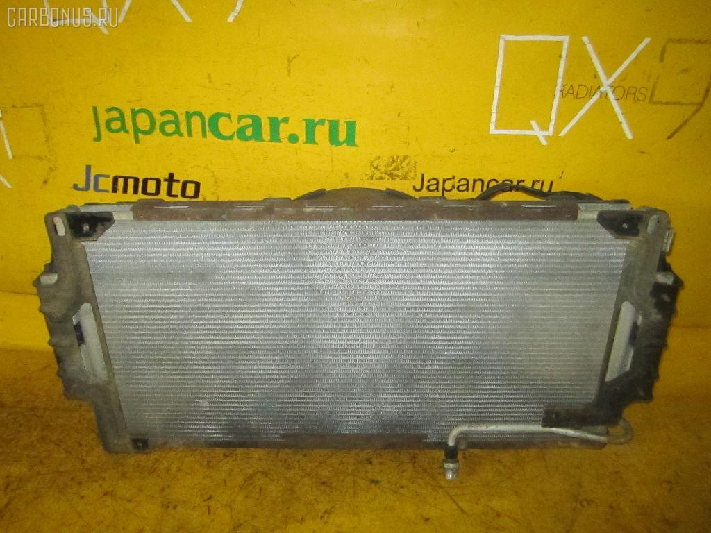 Радиатор кондиционера NISSAN CARAVAN VWE25 ZD30DD Фото 1