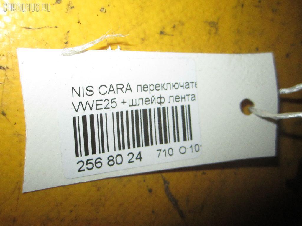 Переключатель поворотов NISSAN CARAVAN VWE25 Фото 8