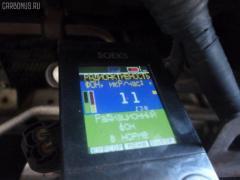 Защита двигателя NISSAN CARAVAN VWE25 ZD30DD Фото 5