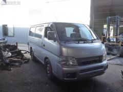 Подкрылок Nissan Caravan VWE25 ZD30DD Фото 2