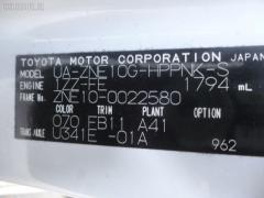 Мотор привода дворников Toyota Wish ZNE10G Фото 5