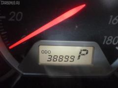 Блок управления климатконтроля Toyota Wish ZNE10G 1ZZ-FE Фото 4