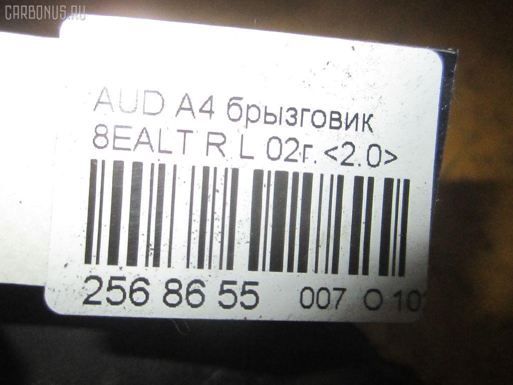 Брызговик AUDI A4 8EALT Фото 6