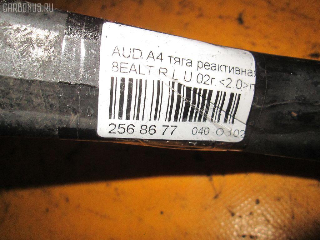 Рычаг AUDI A4 8EALT Фото 6