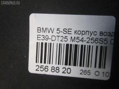 Корпус воздушного фильтра Bmw 5-series E39-DS42 M54-256S5 Фото 7