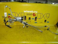 Шланг кондиционера BMW 5-SERIES E39-DS42 M54-256S5 Фото 1