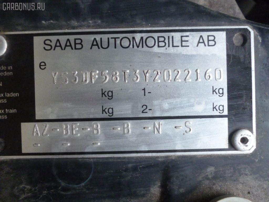 Дверь задняя SAAB 9-3 YS3D-DB204 Фото 8