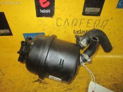Бачок гидроусилителя SAAB 9-3 YS3D-DB204 B204E Фото 2