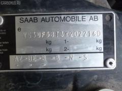 Планка задняя SAAB 9-3 YS3D-DB204 Фото 8