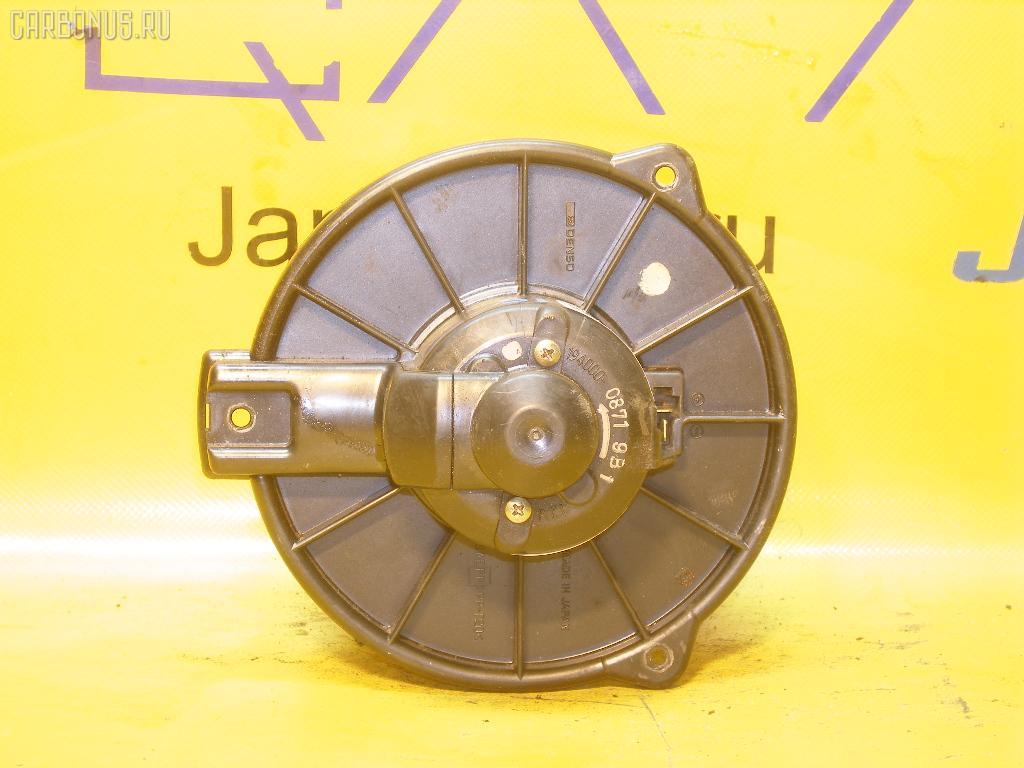 Мотор печки TOYOTA VISTA ARDEO SV50G. Фото 4