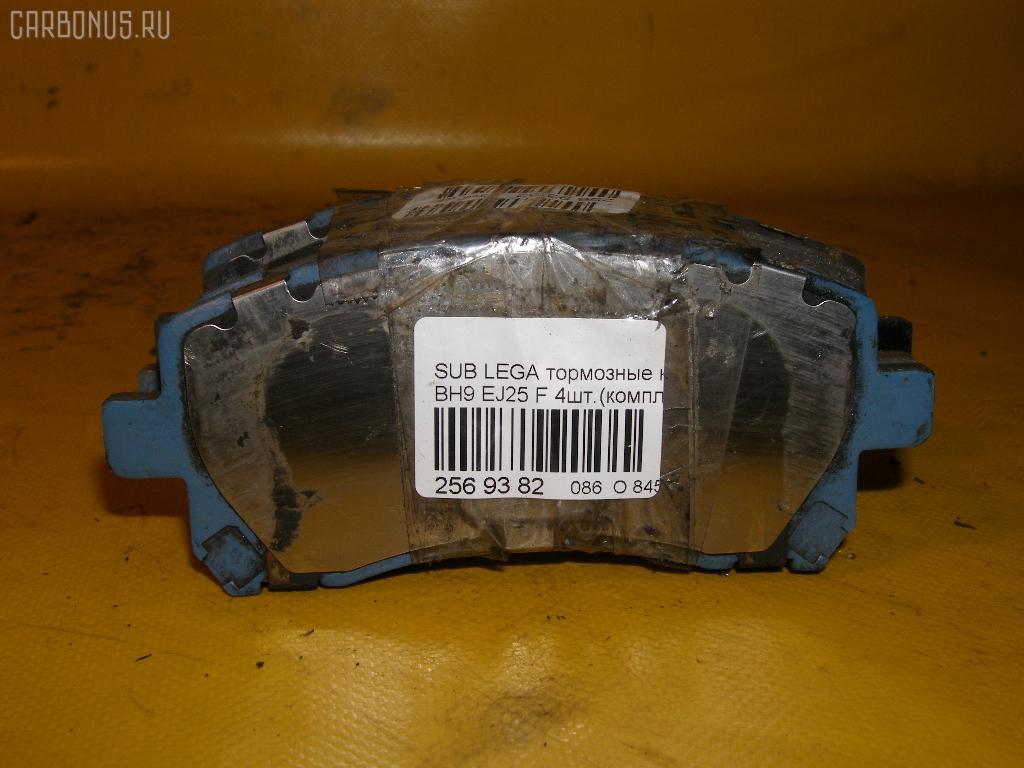 Тормозные колодки SUBARU LEGACY LANCASTER BH9 EJ25. Фото 3
