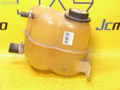 Бачок расширительный Ford usa Explorer iii 1FMDU73 XS Фото 1