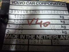 Радиатор печки VOLVO V40 VW B4204S2 Фото 4