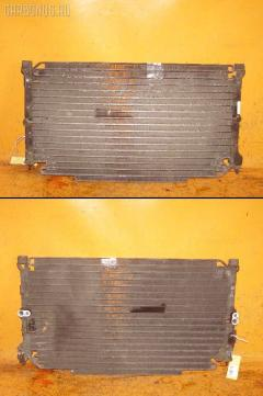 Радиатор кондиционера на Toyota Chaser GX81 1G-GE