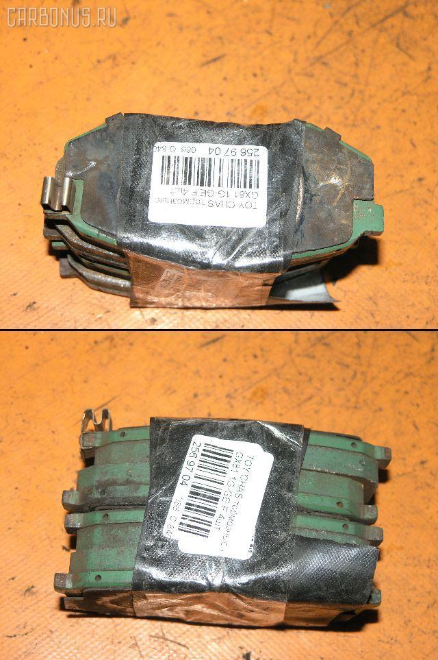 Тормозные колодки TOYOTA CHASER GX81 1G-GZE. Фото 2