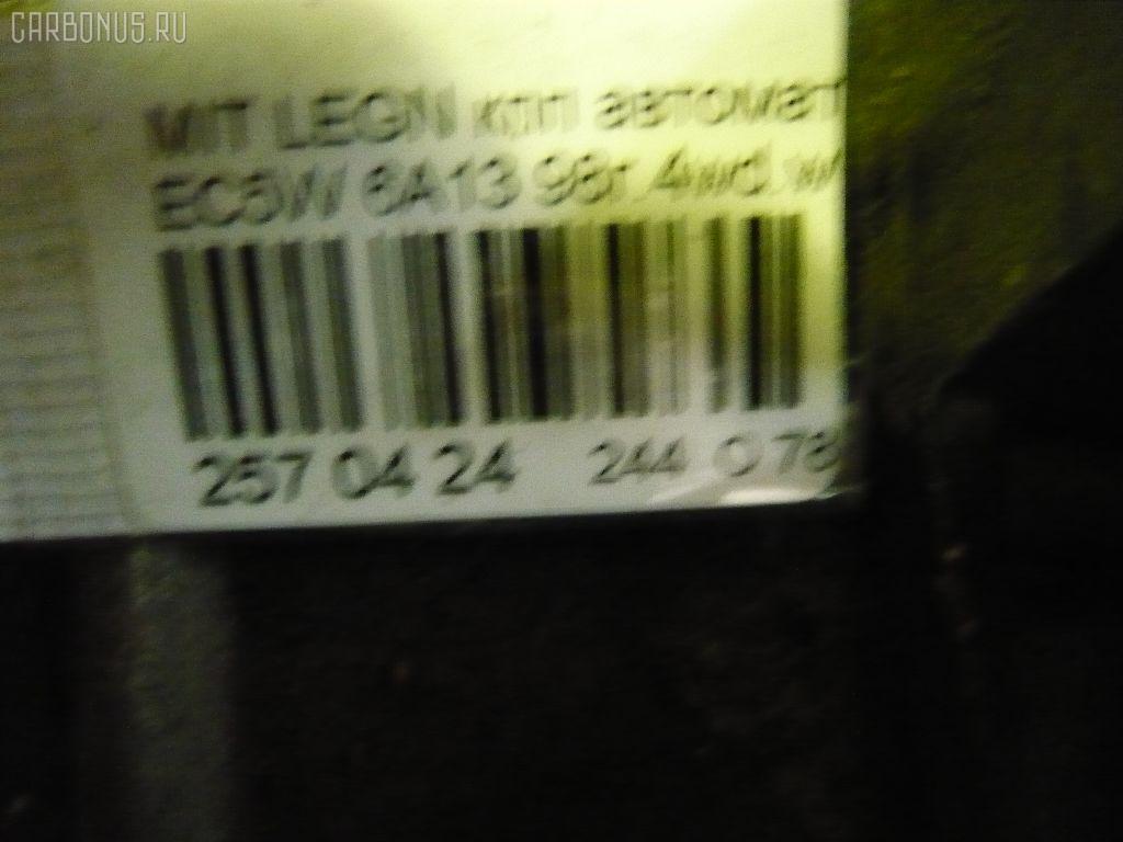 КПП автоматическая MITSUBISHI LEGNUM EC5W 6A13 Фото 7