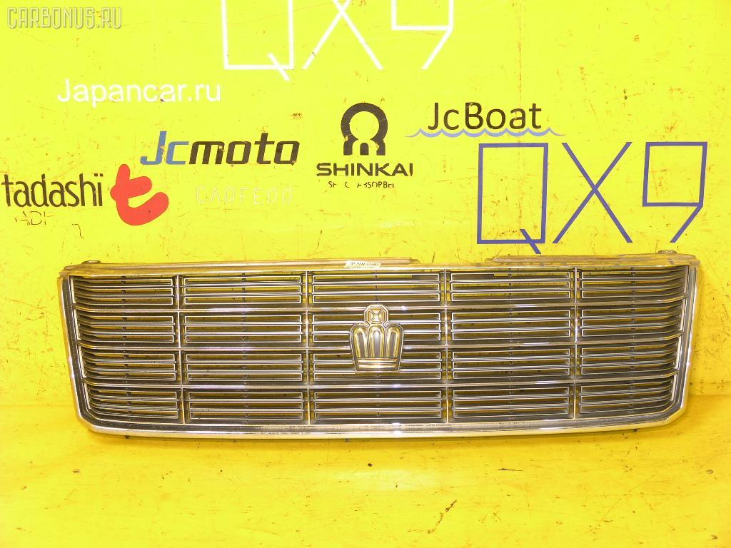 Решетка радиатора TOYOTA CROWN JZS155. Фото 7