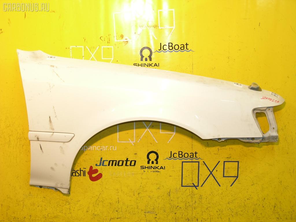 Крыло переднее TOYOTA CRESTA JZX105