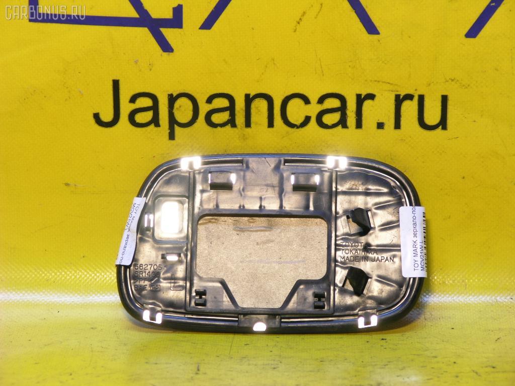 Зеркало-полотно TOYOTA MARK II QUALIS MCV21W. Фото 2