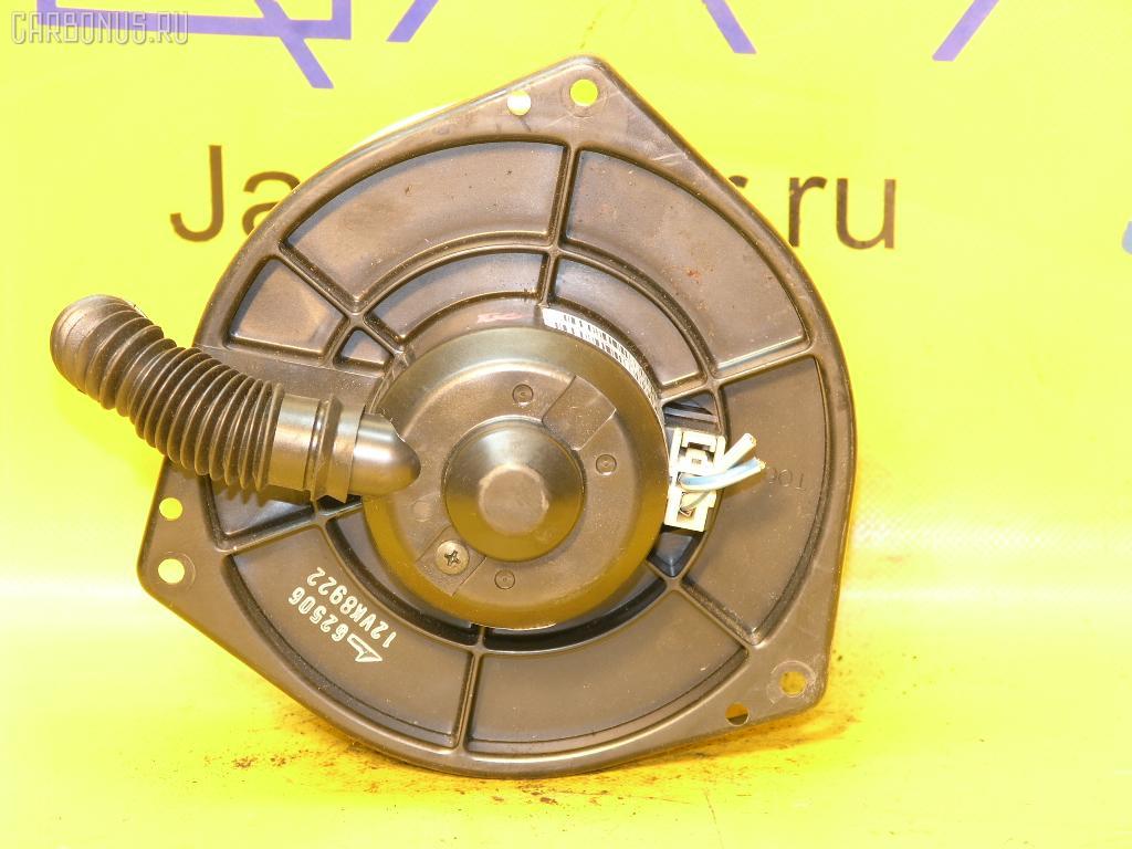 Мотор печки NISSAN AVENIR PW11. Фото 5