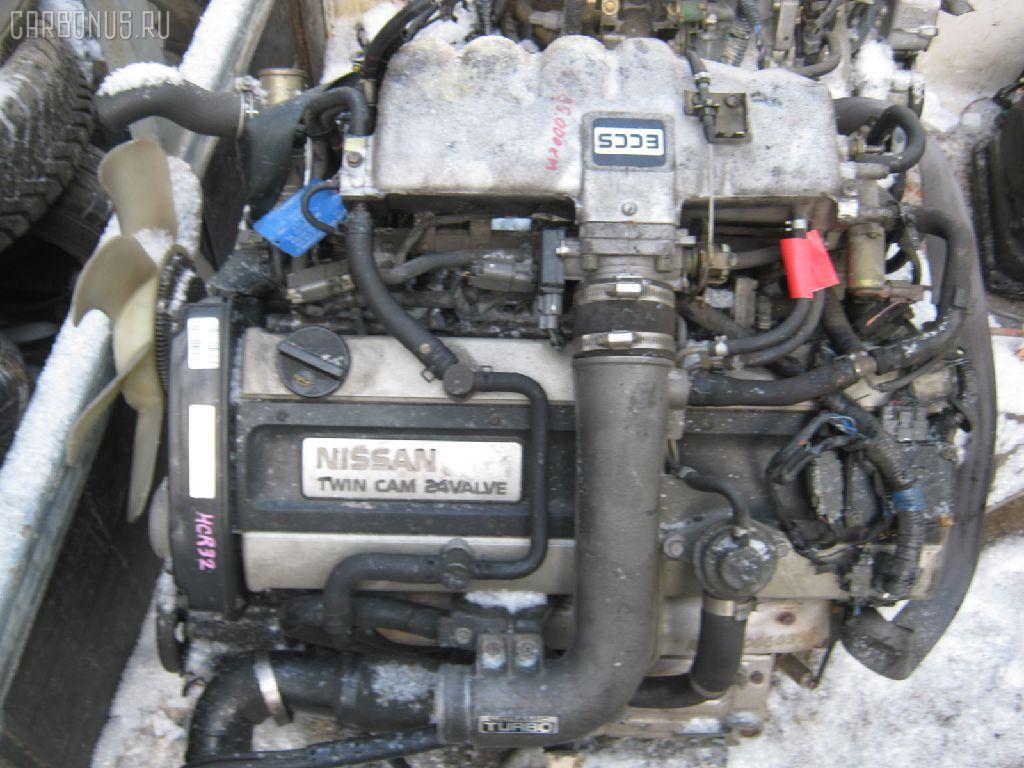 Двигатель NISSAN SKYLINE HCR32 RB20DET. Фото 2