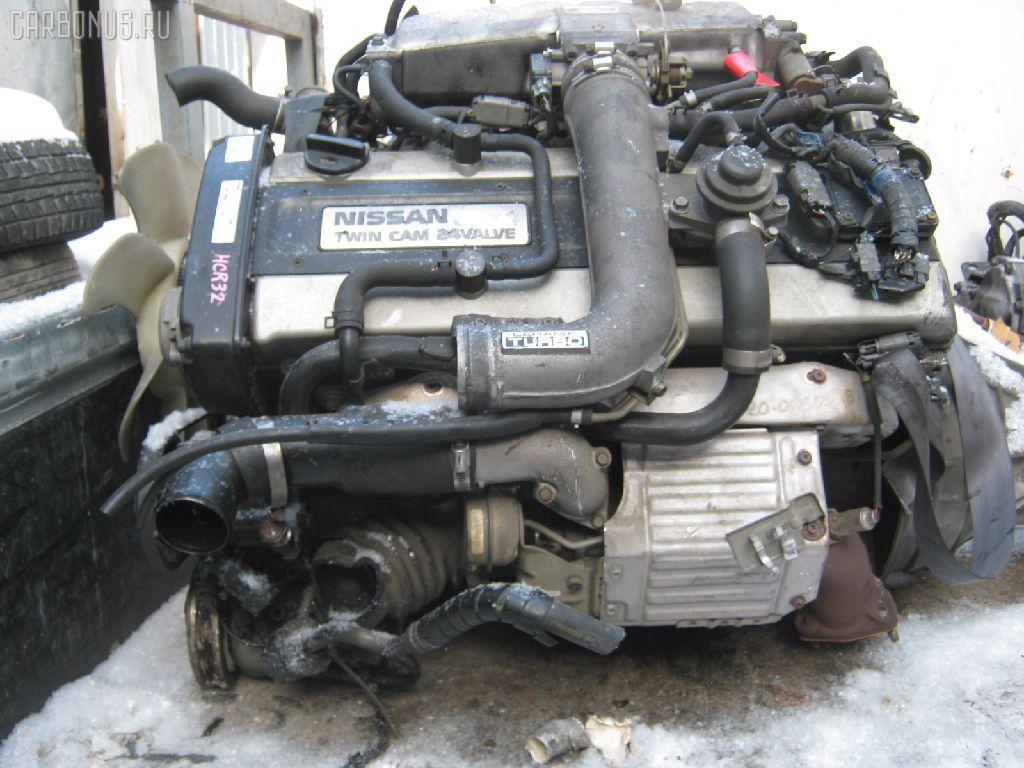 Двигатель NISSAN SKYLINE HCR32 RB20DET. Фото 3