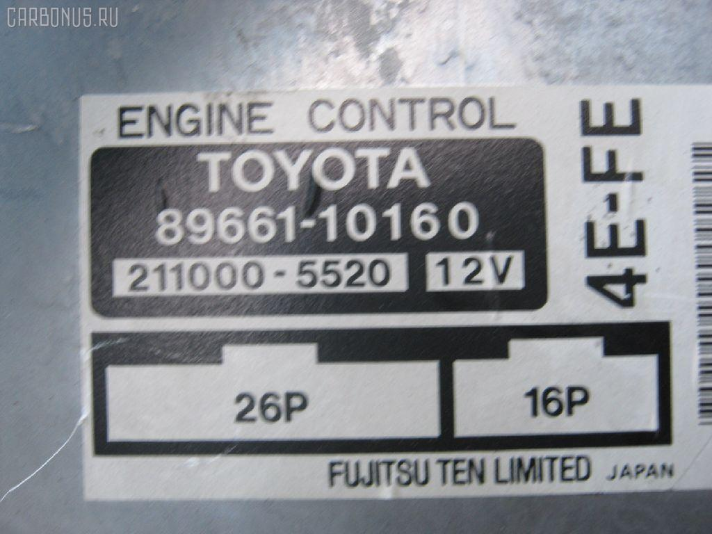 Двигатель TOYOTA COROLLA II EL51 4E-FE. Фото 1