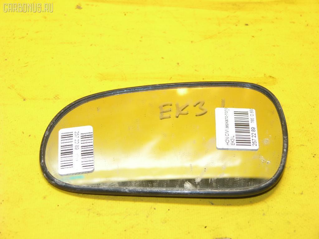 Зеркало-полотно HONDA CIVIC EK3. Фото 1