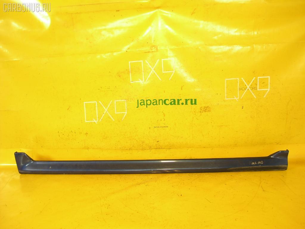 Порог кузова пластиковый ( обвес ) MAZDA DEMIO DW3W. Фото 5