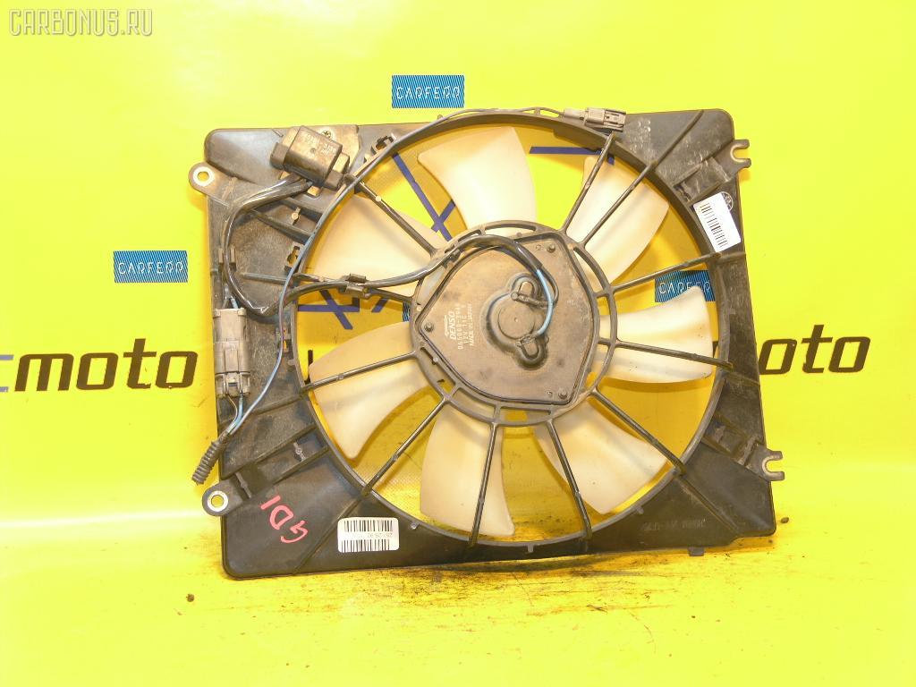 Вентилятор радиатора кондиционера HONDA FIT GD1 L13A. Фото 1