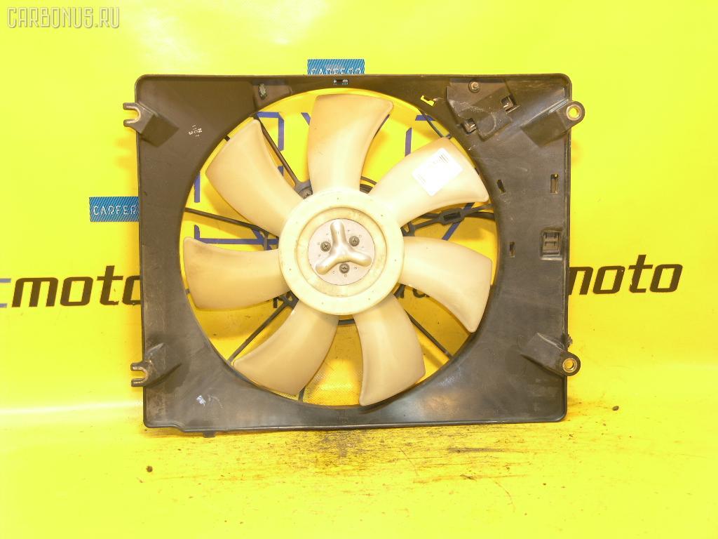 Вентилятор радиатора кондиционера HONDA FIT GD1 L13A. Фото 2