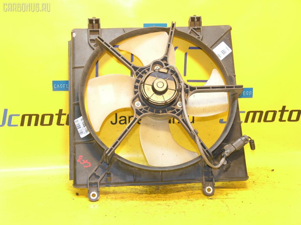 Вентилятор радиатора ДВС HONDA ACCORD CF3 F18B. Фото 1